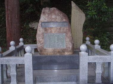 種痘記念碑