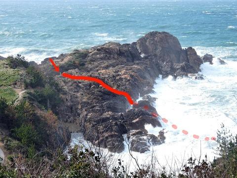 唐音の蛇岩 国指定天然記念物 説明