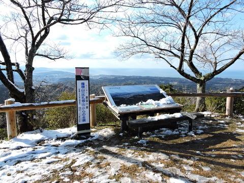 益田市比礼振山(権現山)山頂の風景