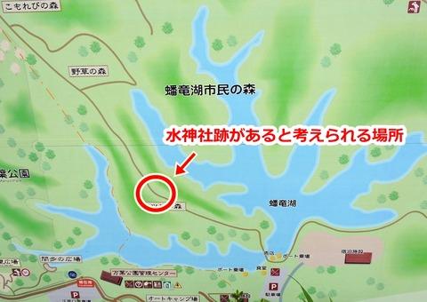 水神社跡があると考えられる場所(益田市蟠竜湖)