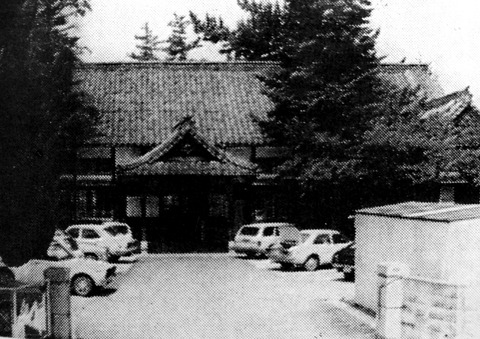 益田市立歴史民俗資料館