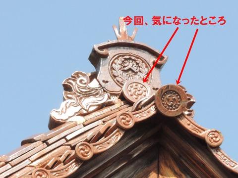 櫛代賀姫神社