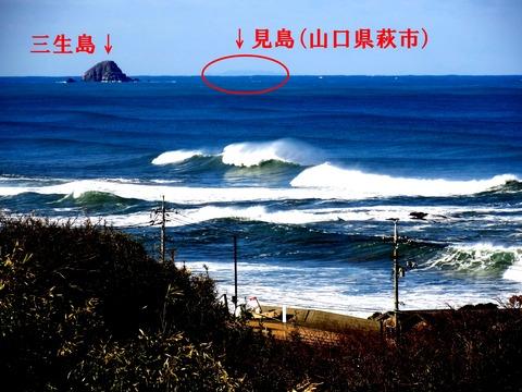 益田市沖から見島の風景