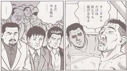 KIMURA_中井祐樹3