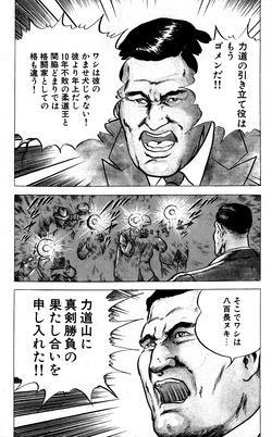 男の星座シーン1