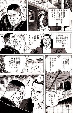 男の星座シーン3