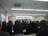 産業振興公社講演会�