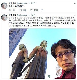 takedatsuneyasu_01_181109