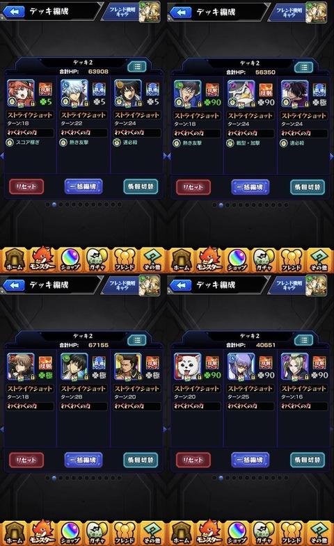 銀魂コラボ06