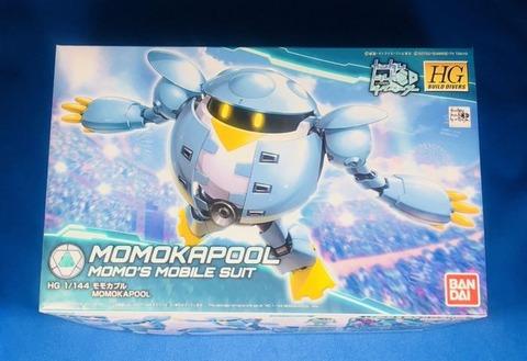 モモカプル01