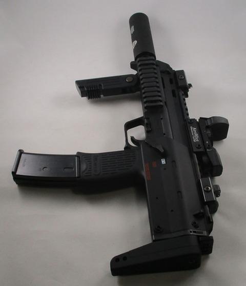 MP7A1 26