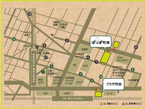 町田商店街