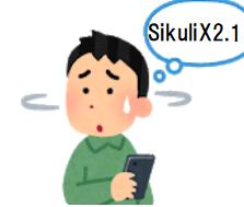 SikuliX21x