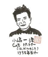 146小嶋