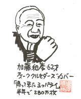 20091021133205_00001