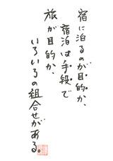 20100913130450_00001