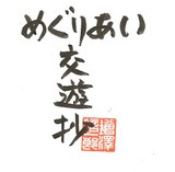 20071217170029_00001