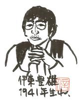 141伊東豊雄