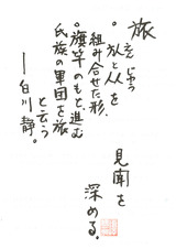 20110111084824_00001