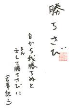 20130129141143_00001
