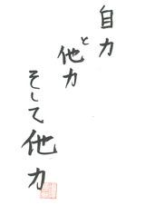 20111006111425_00001