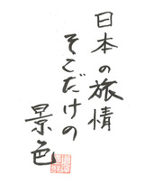 20110516112903_00001