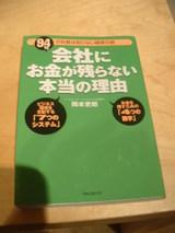 e51bf630.jpg
