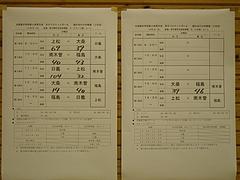 2010-10-24 16-24-10_0010