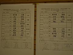2010-10-24 16-24-03_0009