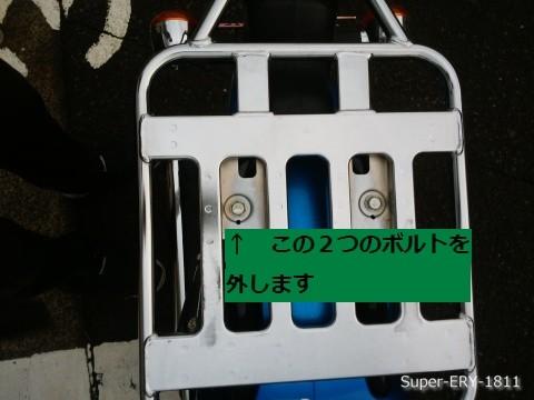 スーパーカブ_エリー号_DSC_0063