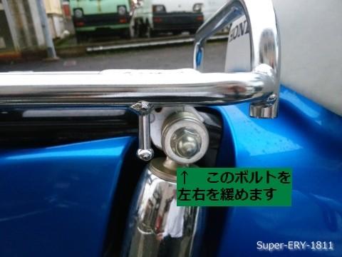 スーパーカブ_エリー号_DSC_0065