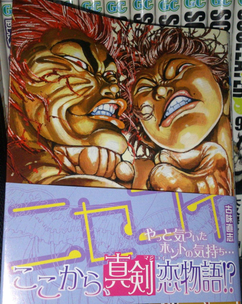 http://livedoor.blogimg.jp/mataaaaari/imgs/8/6/8692b680.jpg