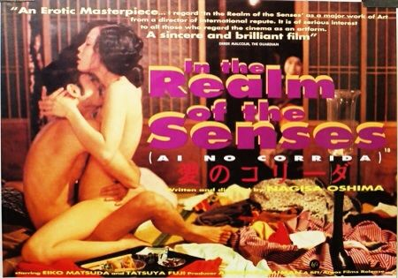 In the Realm of Sex (1977)