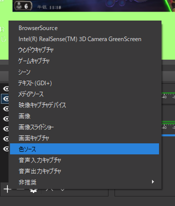 obs_new_color