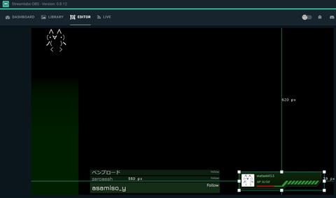 slo_edit_ruler