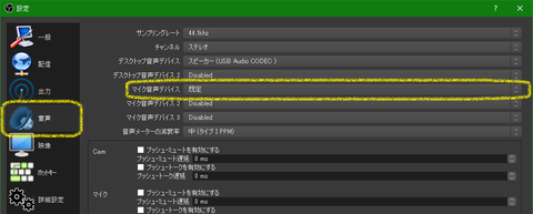 obs_set_audio