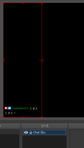 obs_set_chat