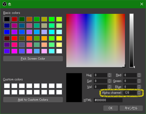 obs_color_alpha