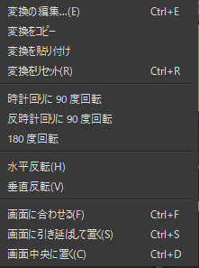 obs_trans_menu