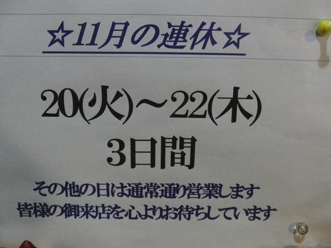 CIMG7577