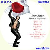 Stay-Alive-2 長渕剛