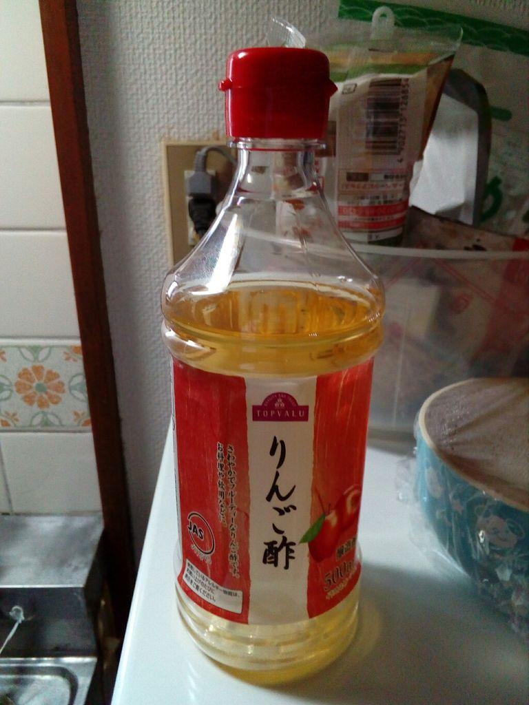 飲む タイミング 酢 黒
