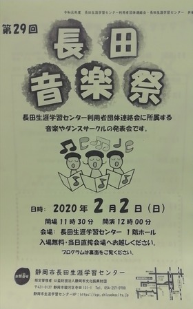 IMG_20200129_121751