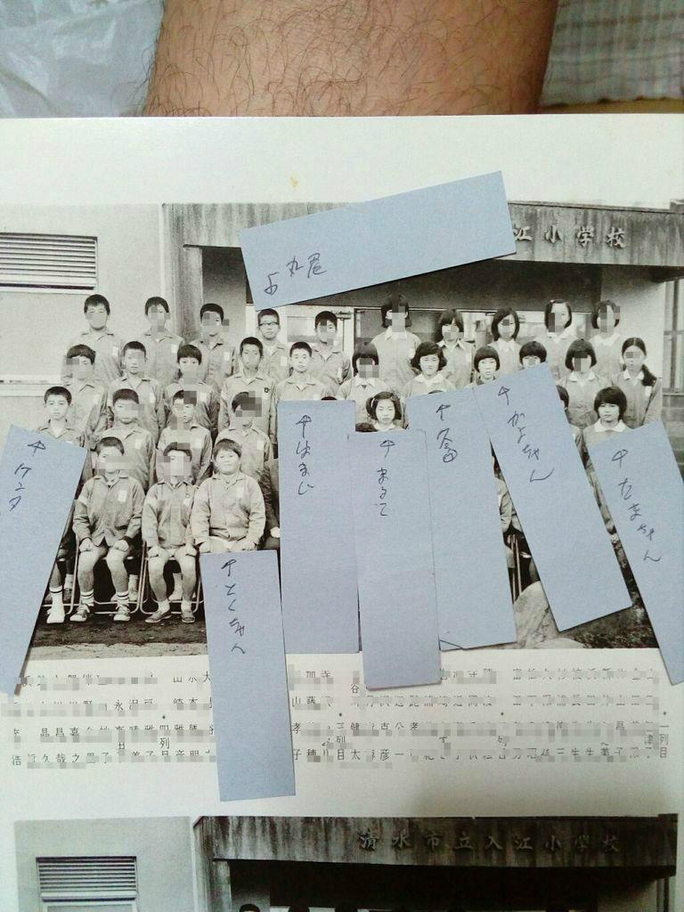 今日保存した最高の画像を転載するスレ 799 [無断転載禁止]©bbspink.comYouTube動画>4本 ->画像>819枚