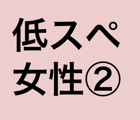スクリーンショット 2018-09-24 23.33.31