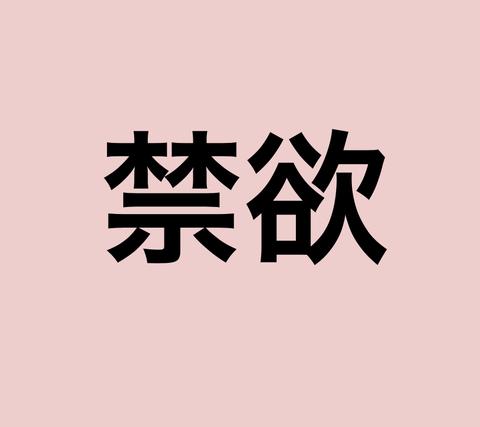 スクリーンショット 2019-01-02 12.53.25