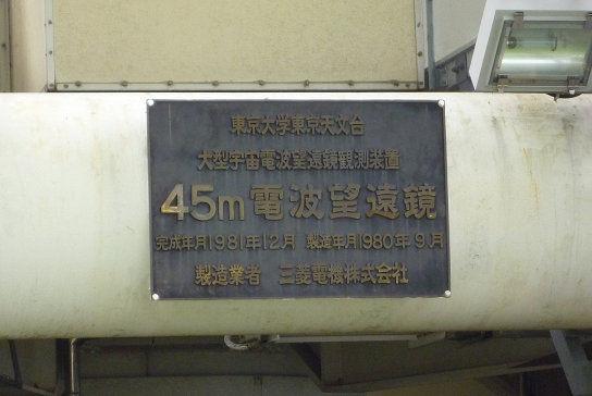 https://livedoor.blogimg.jp/matchiro/imgs/3/5/35e1f842.jpg