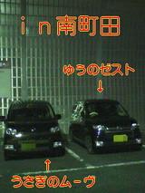 a6aeadf4.jpg