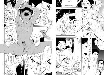 2011rakujitsu_sample