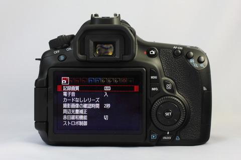 60D_0005